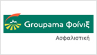 groupama-finix-logo